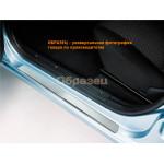 Накладки на внутренние пороги с рисунком (компл. 4шт.),Mazda 3 2013- - Novline