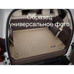 Ковер багажника  Infiniti QX56 2010-   бежевый, 2 ряда - Weathertech