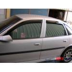 Дефлектор капота Opel Astra F с 1991-1998 г.в. - VipTuning