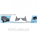 Фары дополнительные модель Honda CRV/2005/HD-066E/эл.проводка