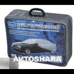 Тент автомобильный CC13401 XL седан серый с подкладкой PEVA+PP Cotton/534х178х120 к.з