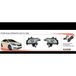 Фары дополнительные модель KIA Cerato 2012-/KA-598W/эл.проводка