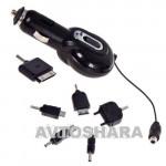 Зарядное для телефонов с переходниками N11 (12/24V - 5/6V) 500mA