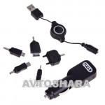 Зарядное для телефонов с переходниками AA12 (12/24V - 5/6V) 500mA