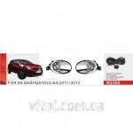 Фары дополнительные модель Nissan Qashqai 2011-13/NS-560-W/эл.проводка