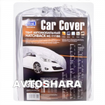 Тент автом. HC11106 M Hatchback серый Polyester 355х165х119 к.з/м.в.дв