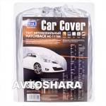 Тент автом. HC11106 2XL Hatchback серый Polyester 432х165х125 к.з/м.в.дв