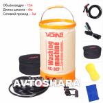 Мойка VOIN VС-327 12V, 9A, 120W, 5,5л/мин, 13л