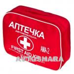 Аптечка АМА 2 для мікроавтобуса до 18 осіб сумка