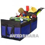 Органайзер в багажник Штурмовик АС-1536 BK/BL (АС-1536 BK/BL)