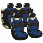 Майки MILEX / Prestige AG-7250/3 повний комплект / 2пер + 2задн + 5подг / сині