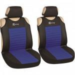 Майки MILEX / Tango AG-27071/3 перед комплект / 2пер сид + 2подг / сині