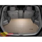 Коврик багажника WeatherTech Toyota Highlander 2008- 2011-, Бежевый - резиновые
