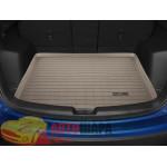 Коврик багажника WeatherTech Mazda CX-5 2012-, Бежевый - резиновые