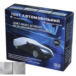 Тент автомобильный CC11105 XXL седан Polyester/ серый/ 572х203х120