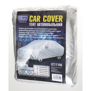 Тент автом. CC11106 XL седан серый Polyester 534х178х120