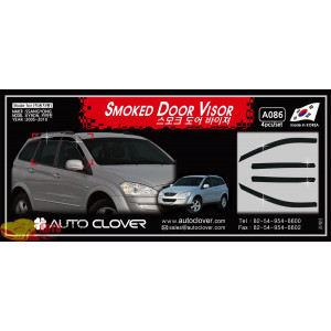 Дефлекторы окон SSANG YONG KYRON 2006 ТЕМНЫЙ 4 ШТ. - AutoClover