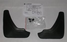 Брызговики задние Nissan Almera classic (06-) Lada Locker