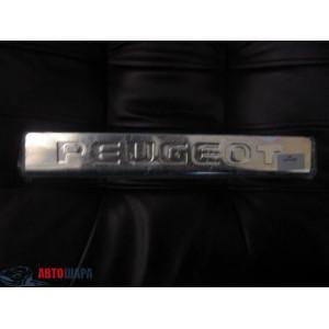 Peugeot Partner 1996-2008 Накладки на порожки 2шт - Carmos