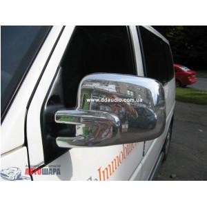 VW T4 1990-2002 Накладки на зеркала (пластик) 2шт - Carmos