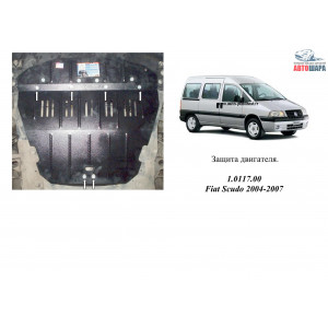 Защита Peugeot Expert 1995-2007 V-1,6; 2,0; 1,9D; двигатель, КПП, радиатор - Kolchuga
