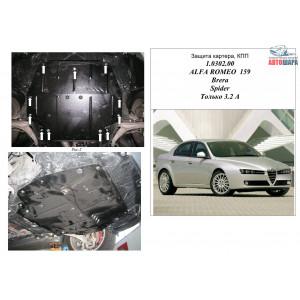 Защита Alfa Romeo Spider 2006-2010 V-3,2 двигатель и КПП - Kolchuga