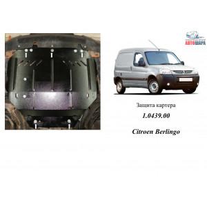 Защита Citroen Berlingo II 2004-2008 V-1,6 HDI двигатель, КПП, радиатор - Kolchuga