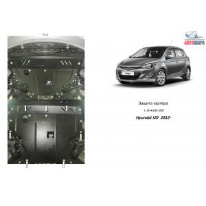 Защита Hyundai I-20 2012-2015 V- все двигатель, КПП, радиатор - Kolchuga