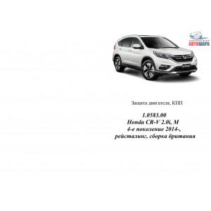 Защита Honda CR-V IV рестайлінг 2015- V-2,0І двигатель, КПП - Kolchuga