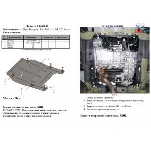 Защита Opel Insignia A 2011-2016 V-1,4 двигатель, КПП - Kolchuga