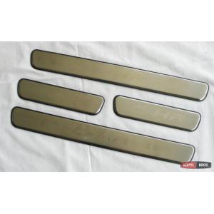 Toyota C-HR накладки порогов дверных проемов V1 ASP