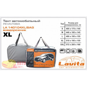 Тент автомобильный 4х4 полиэстр XL джип 510Х195Х155 с сумкой