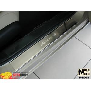 Накладки на пороги HONDA ACCORD IX 2013- Premium - 4шт, наружные - на метал NataNiko доставка  бесплатна  видео  P-HO25 - АвтоШара.