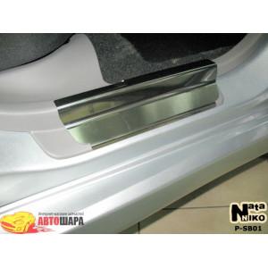 Накладки на пороги SUBARU FORESTER II 2002-2008 Premium NataNiko доставка бесплатна P-SB01 - АвтоШара.