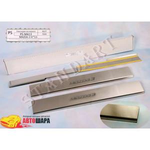 Накладки на пороги MAZDA 3 III 2013- Standart - 4шт, наружные - на метал NataNiko