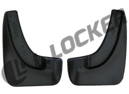 Брызговики Geely GX7 (13-) /передние - lloker