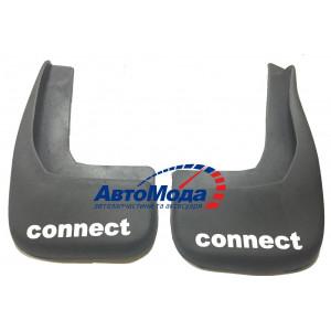 Брызговики Ford Connect 2002- (задние комплект 2 шт) - AVTM