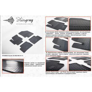 Коврики в салон Hyundai Accent 2010- резиновые - Stingray