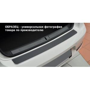Накладки на бампер Volkswagen CADDY III 2004- нержавейка+пленка Карбон Nataniko