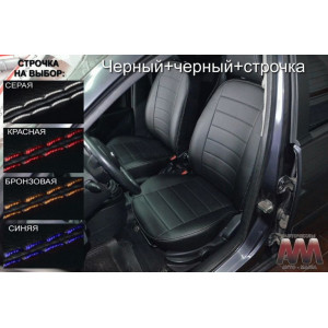 Чехлы на сиденья VW Caddy 2 места 2010-2014 подходит и с 2004 - серия AM-S (декоративная строчка) эко кожа - Автомания