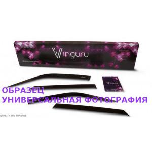 Дефлекторы окон Hyundai Solaris 2011- хетчбек накладные скотч к-т 4 шт. - Vinguru
