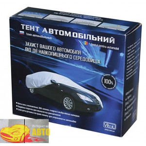 Тент автом. CC11105 M седан Polyester/серый/ 432х165х120