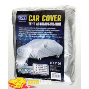 Тент автом. CC11106 XXL седан серый Polyester 572х203х120 к.з/м.в.дв