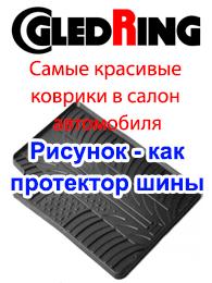Gledring